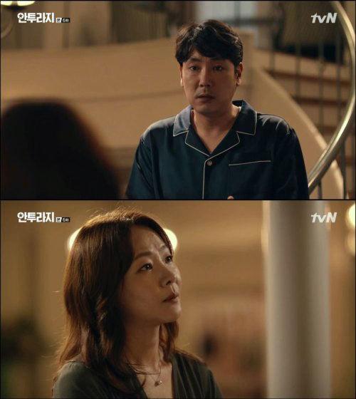 조진웅 윤지혜. 사진=tvN '안투라지' 방송 캡쳐