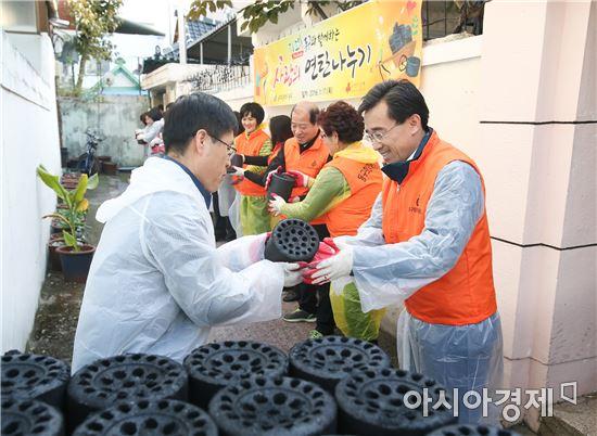 [포토]광주시 동구, '따뜻한 겨울나기 연탄 나눔 행사'개최