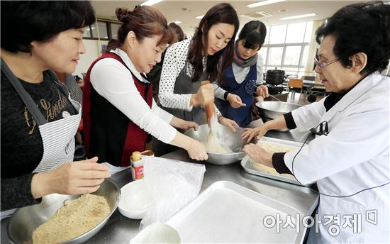 [포토]광주북구 남도향토음식박물관, 전통음식 강좌