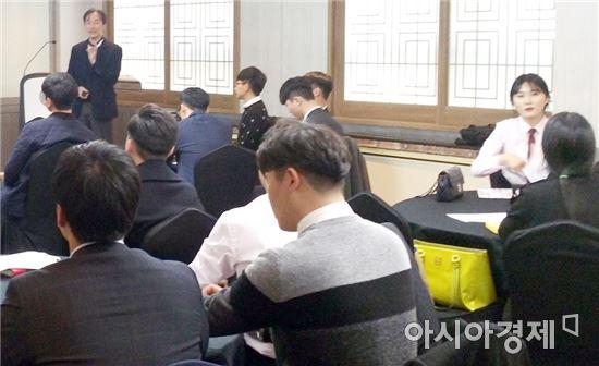 호남대 KIR 사업단, 창조관광아카데미 토크콘서트