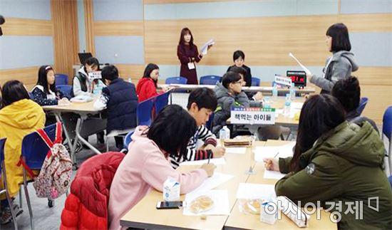전남도교육청, 초등학생 독서토론 대회 개최
