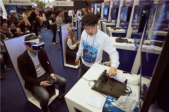 지스타2016 VR 특별관