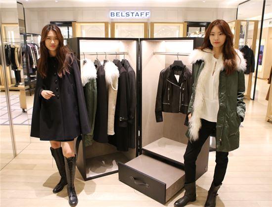 패션 품은 유통공룡들, 도넘은 '식구 챙기기'…경쟁업체 시름
