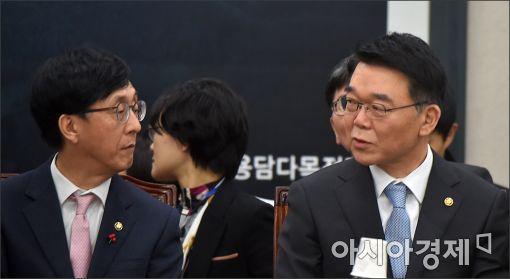 [포토]의견 나누는 강호인·김경환