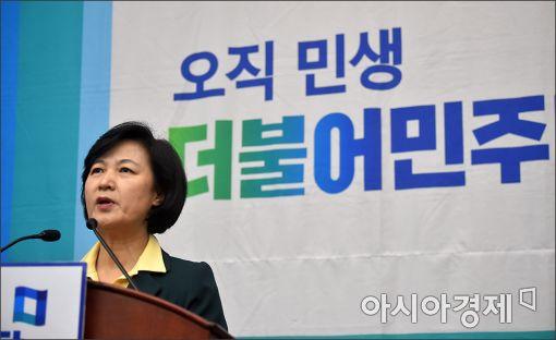 """秋 """"개헌 논의 꿈꾸는 정치세력 다 물리쳐야"""""""