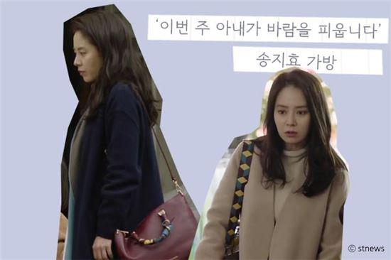 JTBC '이번 주 아내가 바람을 핍니다' 캡처