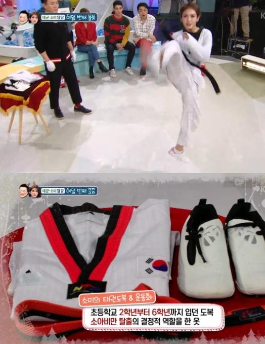 사진= KBS 2TV 안녕하세요 방송화면 캡처