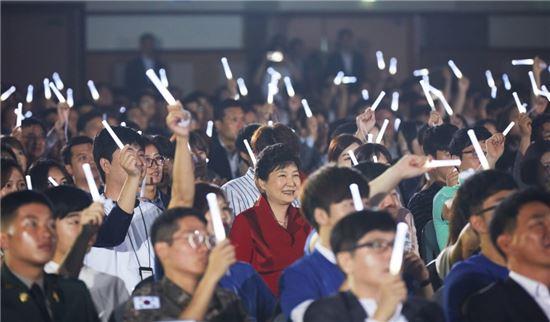 박근혜 대통령이 8월 26일 오전 서울 한양대학교 올림픽체육관에서 열린 2016 창조경제혁신센터 페스티벌 개막식에 참석하고 있다.<사진=청와대>