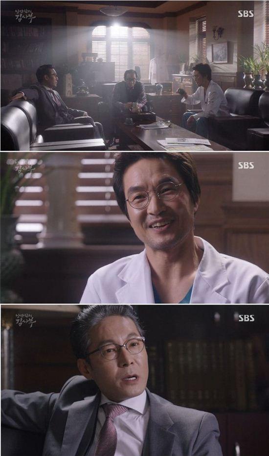 ▲사진=낭만닥터 김사부 방송화면 캡쳐