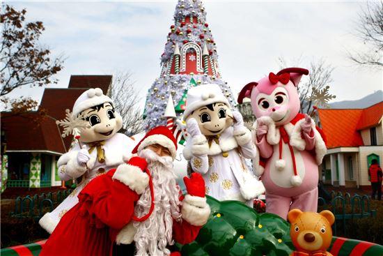 서울랜드 크리스마스선물기부 캠페인