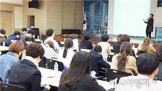 NH농협은행 전남영본 우수고객 초정 세무길라잡이 교육 큰 호응