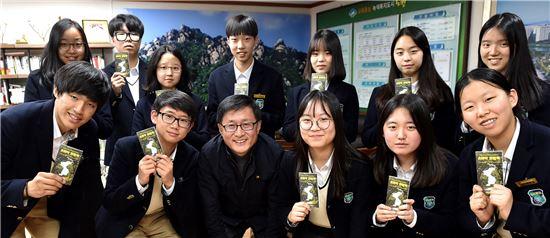 김성환 노원구청장실을 방문한 학생들과 헌법책을 들고 기념 촬영했다.