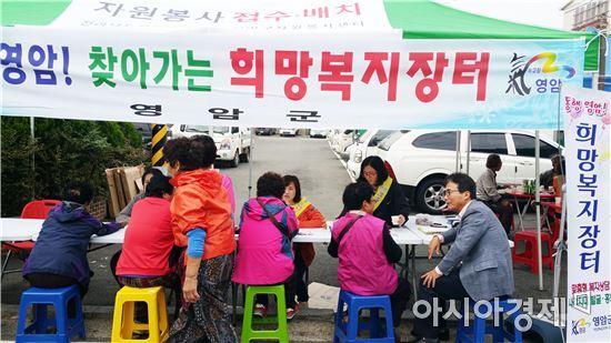 영암군, 지역복지 평가 우수기관 2관왕