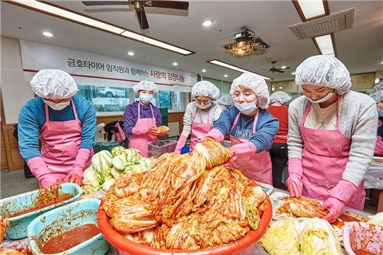 금호타이어는 24일 서울 관악구 봉천동에 위치한 관악노인종합복지관에서 '사랑의 김장 나눔' 행사를 진행했다.