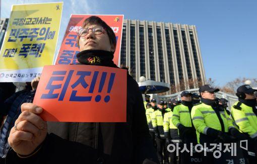 [포토]국정 역사교과서 반대 기자회견