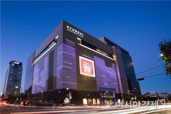 현대백화점 무역센터점