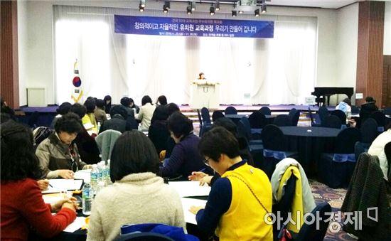전남도교육청, 전국 50대 교육과정 우수 유치원 워크숍