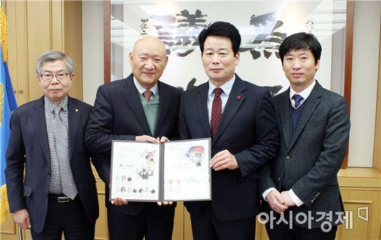 전북도의회, 결핵퇴치사업 성금 전달