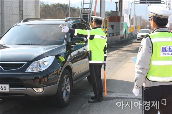"""전북청 9지구대, """"고속도로 연말연시 음주운전 별단속""""실시"""
