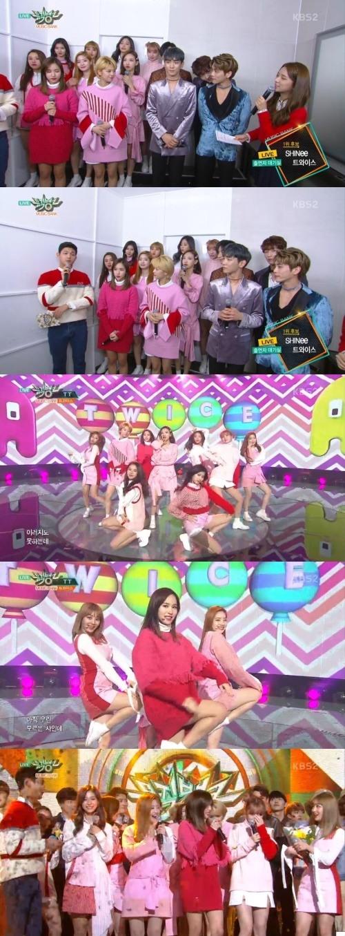 트와이스. 사진=KBS2 '뮤직뱅크' 방송 캡쳐