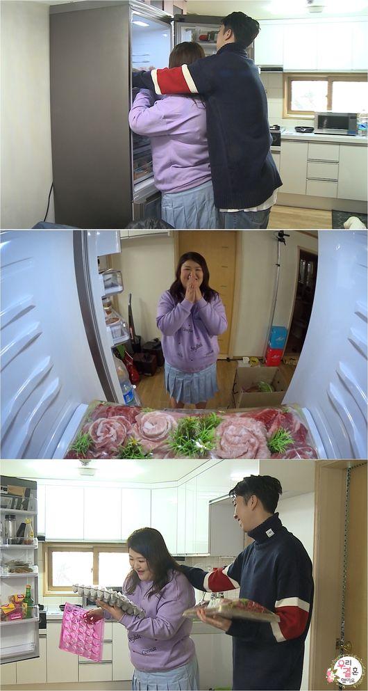 이국주 슬리피. 사진=MBC '우리 결혼했어요' 제공