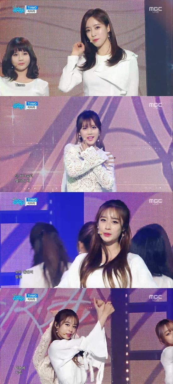 티아라. 사진=MBC '음악중심' 방송 캡쳐
