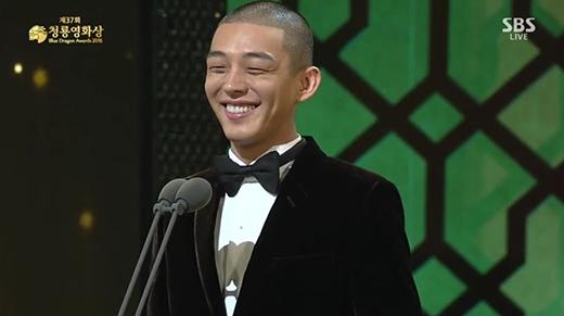 유아인. 사진=SBS '청룡영화제' 방송 캡쳐