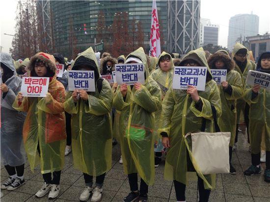 26일 오후 서울 종로구 보신각 앞에서 3차 청소년 시국대회에서 청소년들이 박근혜 대통령의 퇴진과 국정교과서 폐지를 요구하고 있다.