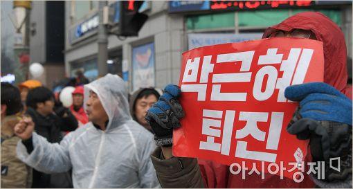 [포토]'박근혜, 퇴진'