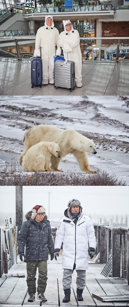 박명수 정준하 북극곰. 사진=MBC '무한도전' 제공