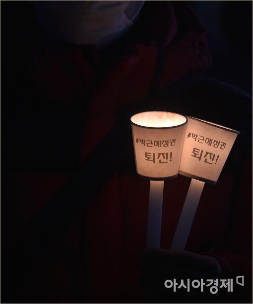 [포토]'쌍 촛불 들고 박근혜 퇴진'
