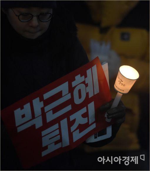 """[포토]""""박근혜 퇴진을 간절히 기도합니다"""""""