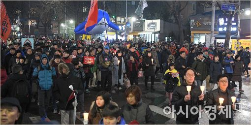 [포토]행진하는 시민들