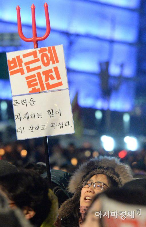 [포토]퇴진 촉구하는 평화집회