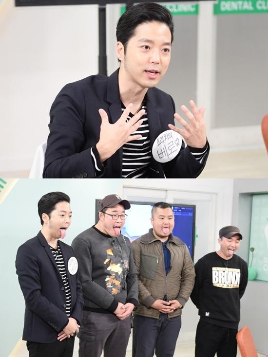 김형규. 사진=MBC '마이 리틀 텔레비전' 제공