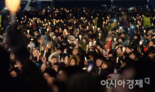 [포토]촛불로 하나된 국민