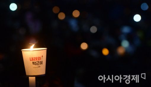 [포토]박근혜 대통령 퇴진 촉구 밝히는 촛불
