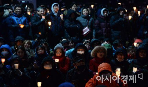 [포토]추위 이기는 촛불집회