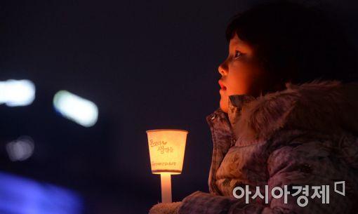 [포토]나라의 미래가 밝힌 촛불