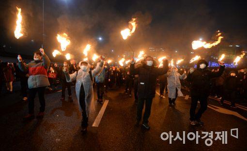 [포토]'촛불이 모여 횃불이 된다'