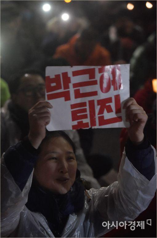 [포토]'박근혜 퇴진'
