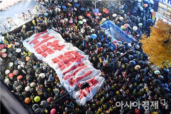 [포토]광주 금남로 '박근혜 체포' 대형 펼침막 물결