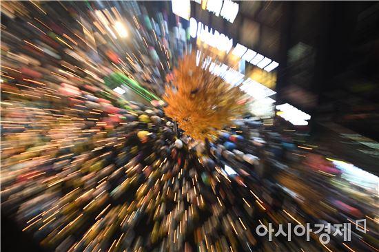 [포토]박근혜 퇴진 ~촛불 외침