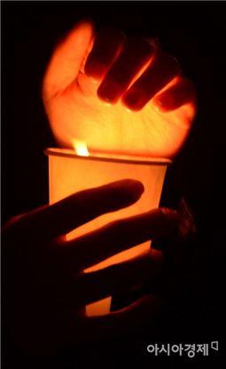 [포토]비가 와도 꺼지지 않을 촛불