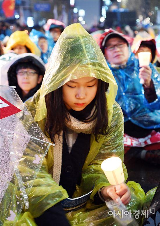 [포토]박근혜 퇴진, 간절한 촛불 민심