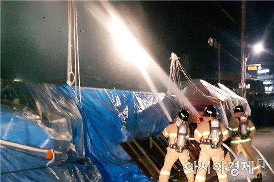 광주 북부소방서, 전통시장 야간화재 진압 훈련실시