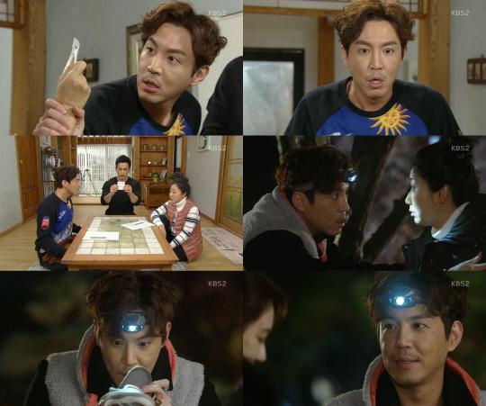 최원영 라미란(사진=KBS2 '월계수 양복점 신사들' 방송 캡쳐)