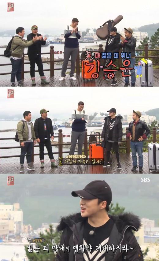 강승윤(사진=SBS '꽃놀이패' 방송 캡쳐)