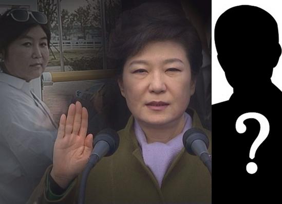 최순실, 박근혜 / 사진=SBS '그것이 알고싶다' 제공, 아시아경제 DB