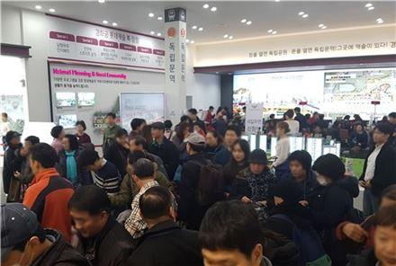 지난 25일 문을 연 '경희궁 롯데캐슬' 견본주택 내부가 방문객들로 붐비고 있다.(자료:롯데건설)